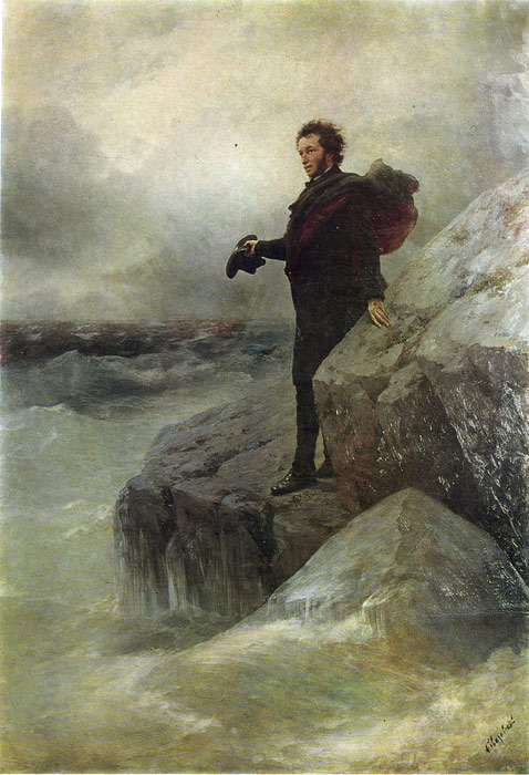 Pushkin' s Farewell to the Sea, 1887  Painting Reproductions