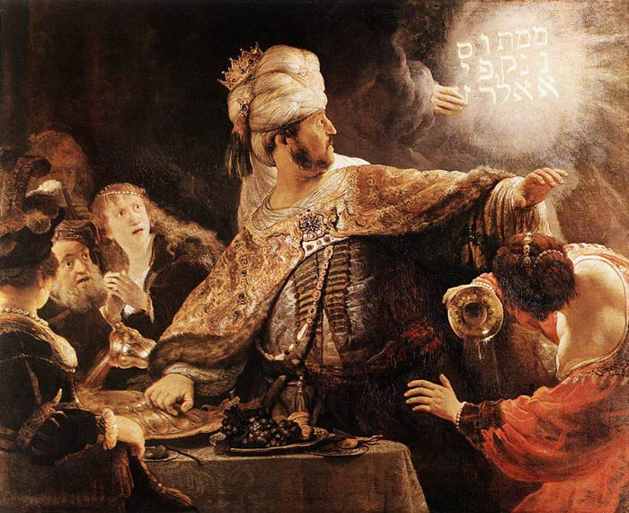 Belshazzar's Feast, 1635  Painting Reproductions