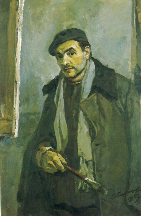 Portrait of the Artist A. Blinkov, 1940  Painting Reproductions